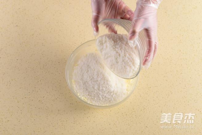 椰蓉开口酥的简单做法