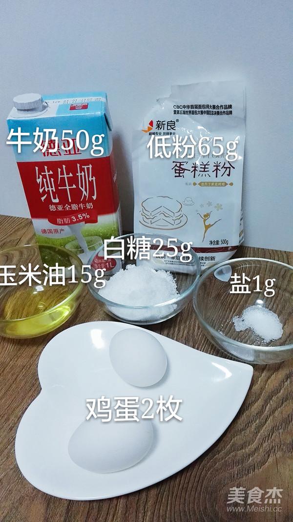 梅之花语蛋糕——第二届烘焙大赛获奖作品的做法大全
