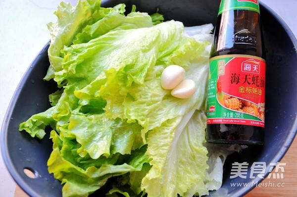 蒜香蚝油生菜的做法大全