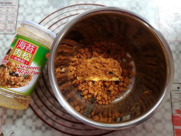海苔肉松小贝的制作方法