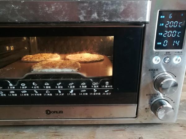 梅干菜烧饼(烤箱版)的做法大全