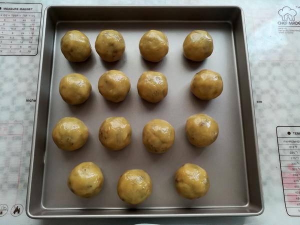 肉松果仁月饼的制作方法