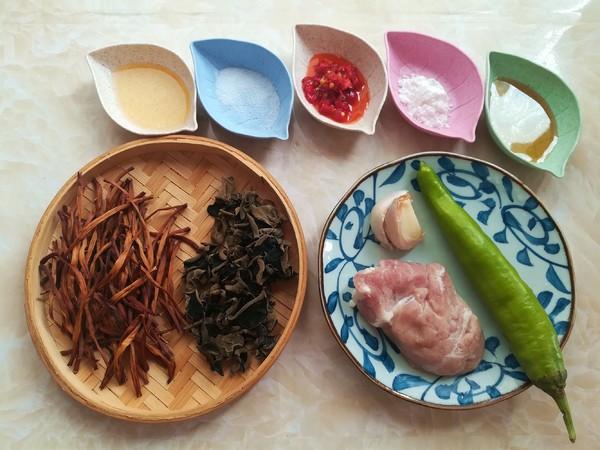 黄花菜木耳肉丝的做法大全