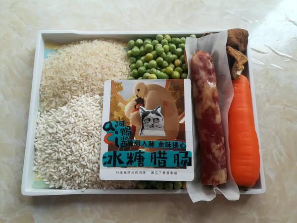 香肠糯米饭的做法大全