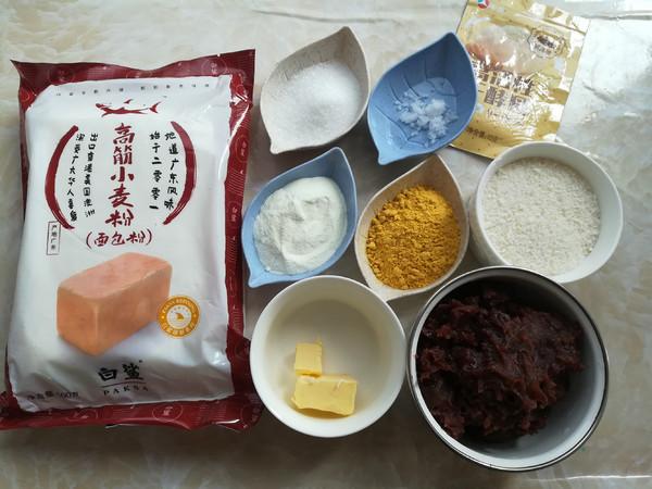 南瓜椰蓉红豆包的做法大全
