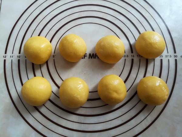 南瓜椰蓉红豆包怎么做