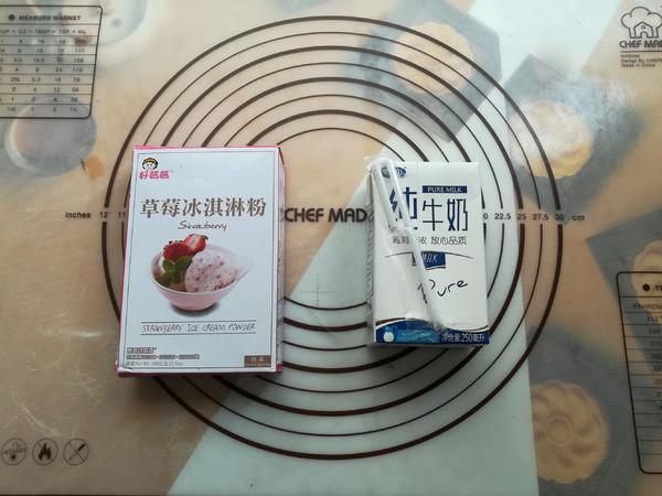 草莓冰淇淋的做法大全
