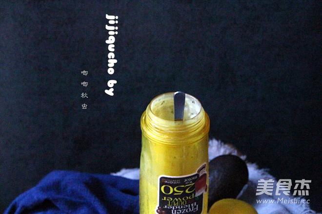 牛果油综合水果沙冰的步骤