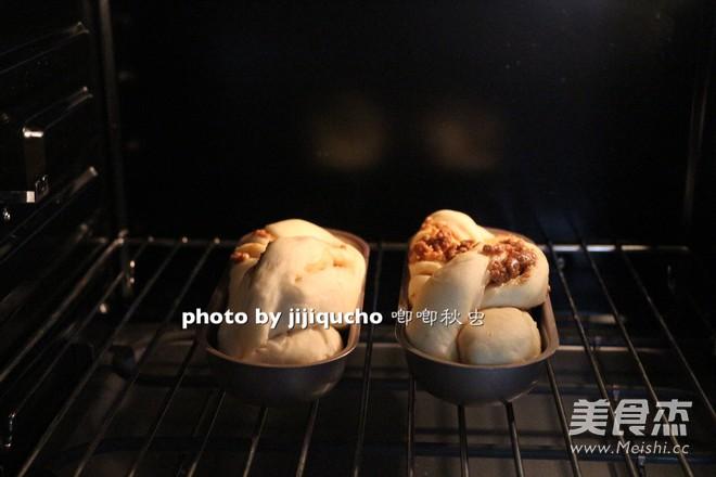 红糖花生酱香辫子面包怎样做