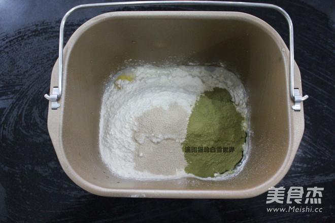 抹茶红豆吐司的家常做法
