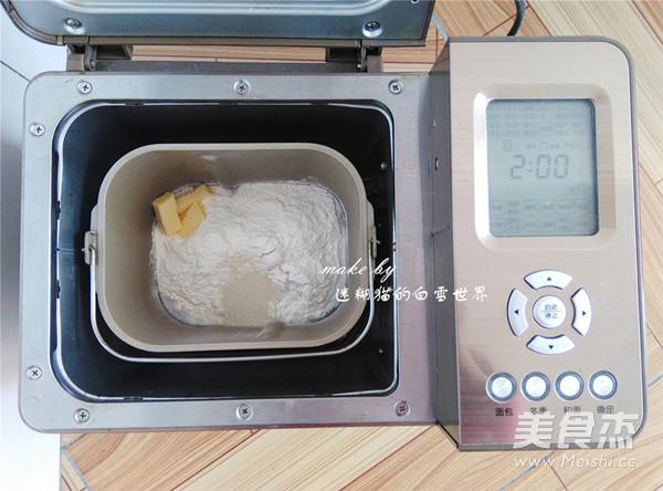 美味早餐椰蓉面包卷的做法大全