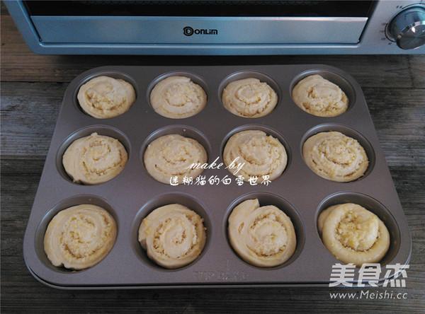 美味早餐椰蓉面包卷怎样做