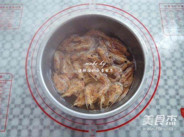 南瓜干虾健康披萨的家常做法