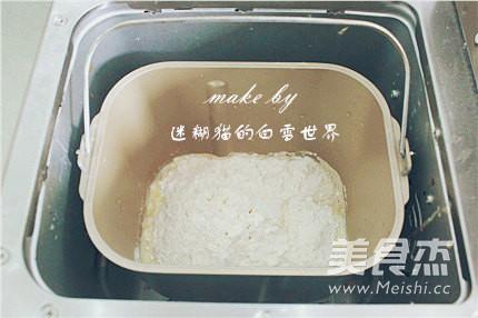 蜜豆花生香酥包,特色另类面包怎么做