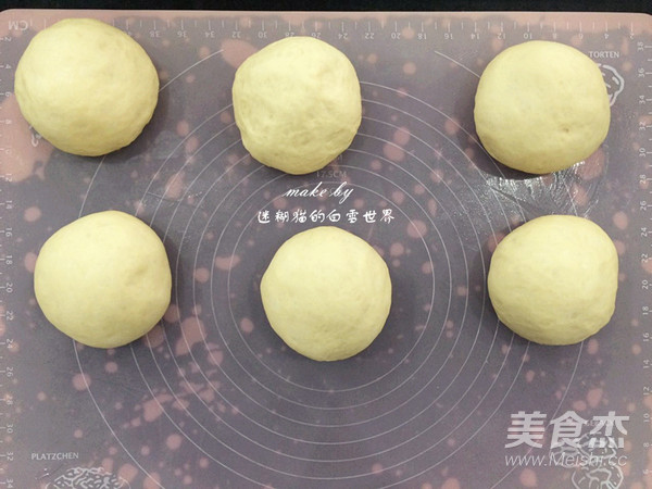 黄金吐司卷的做法图解