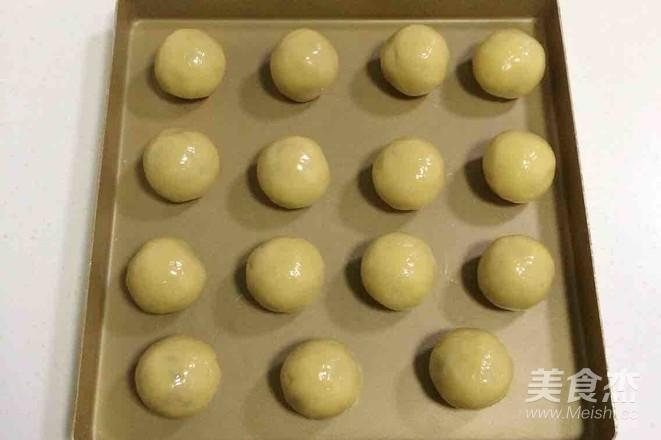 蔓越莓椰蓉月饼的做法大全