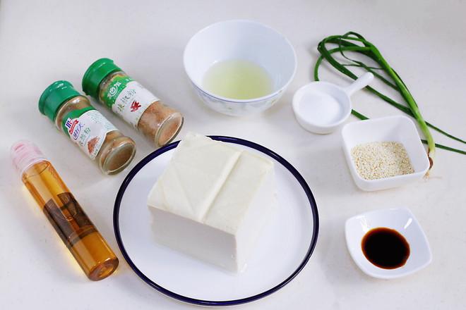 风味烤豆腐的做法大全