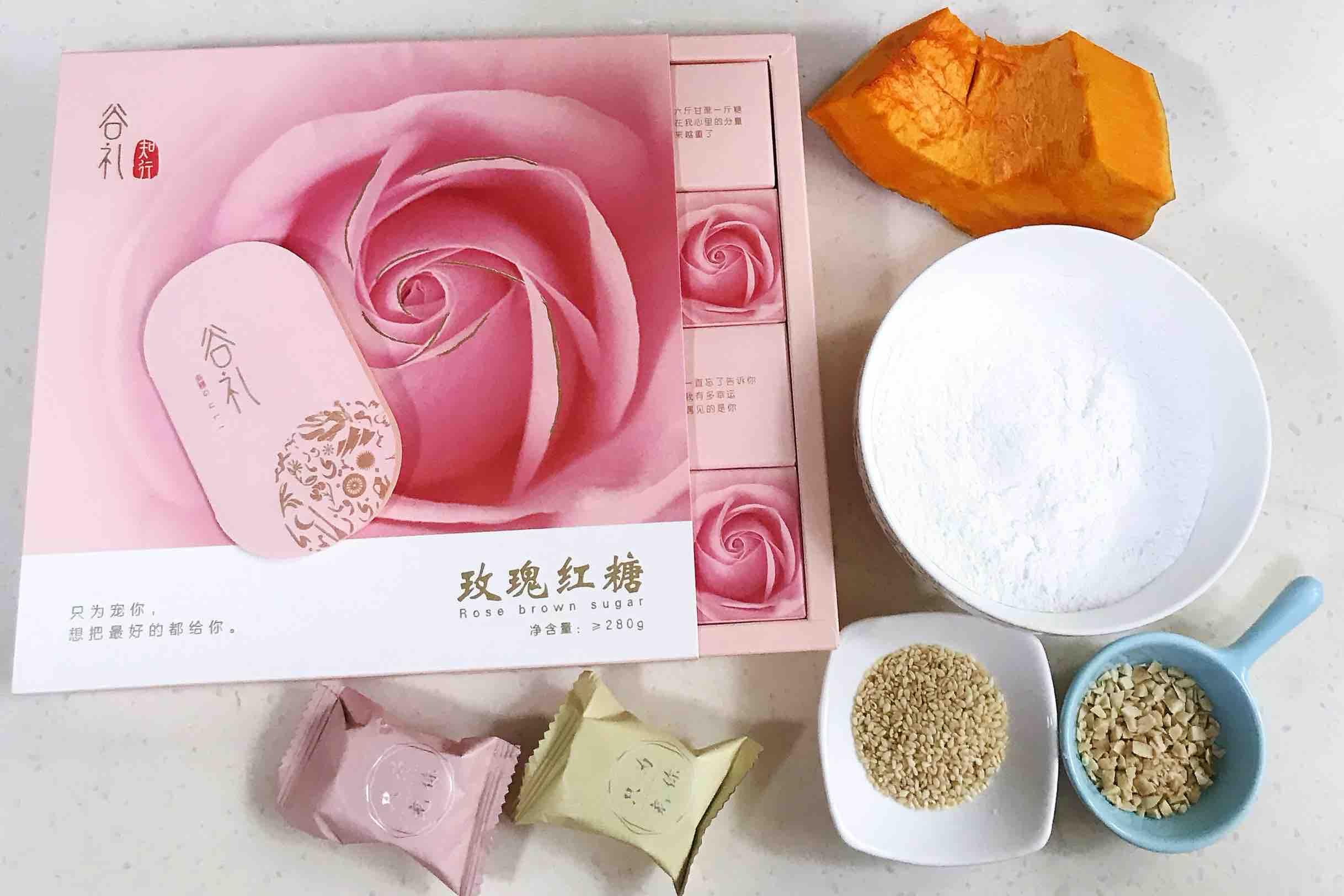 姜汁玫瑰红糖南瓜圆子的做法大全