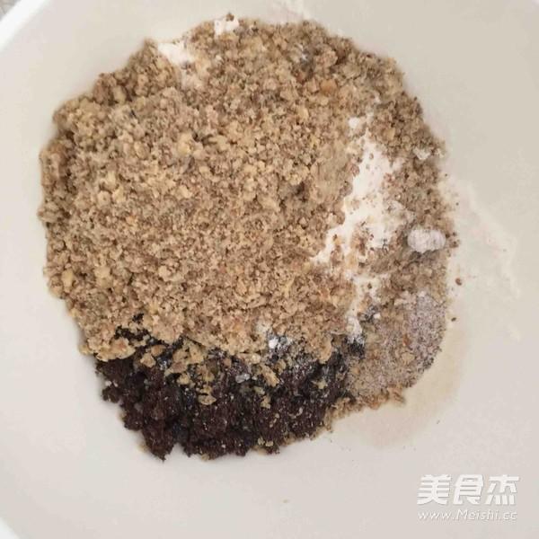 摩卡咖啡核桃蛋糕的步骤