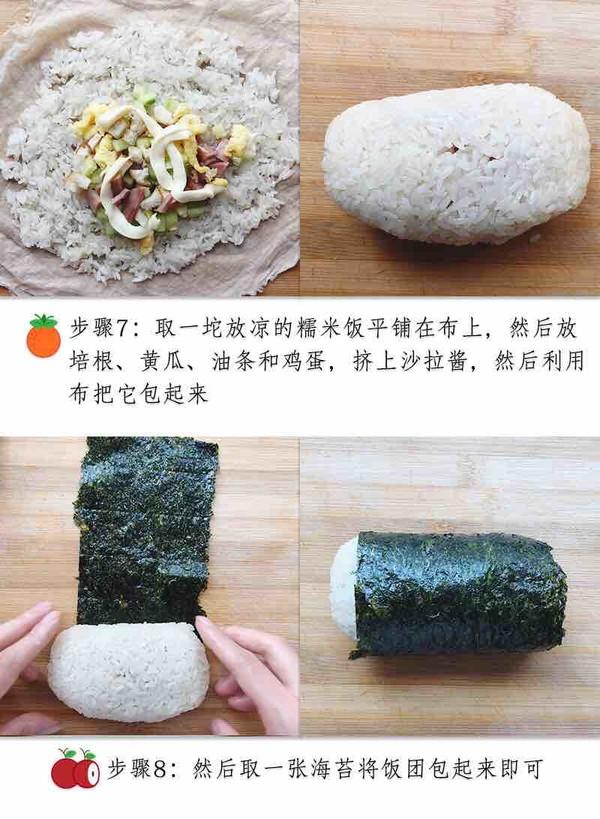 培根海苔包饭怎么吃