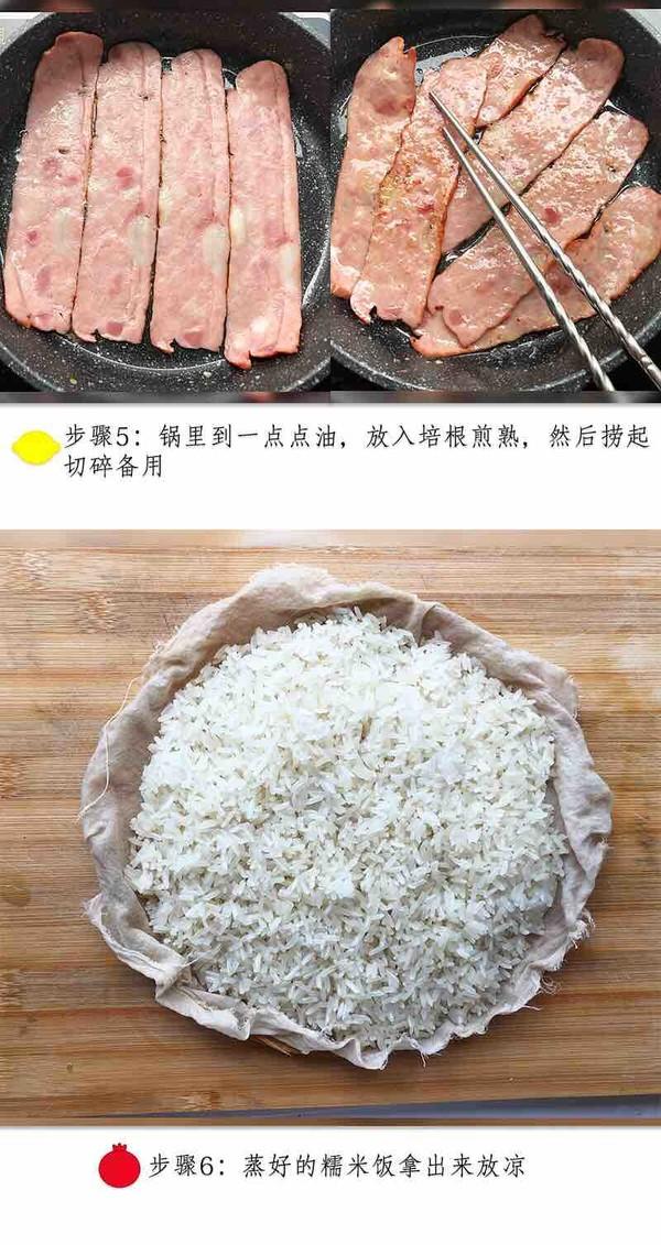 培根海苔包饭的简单做法