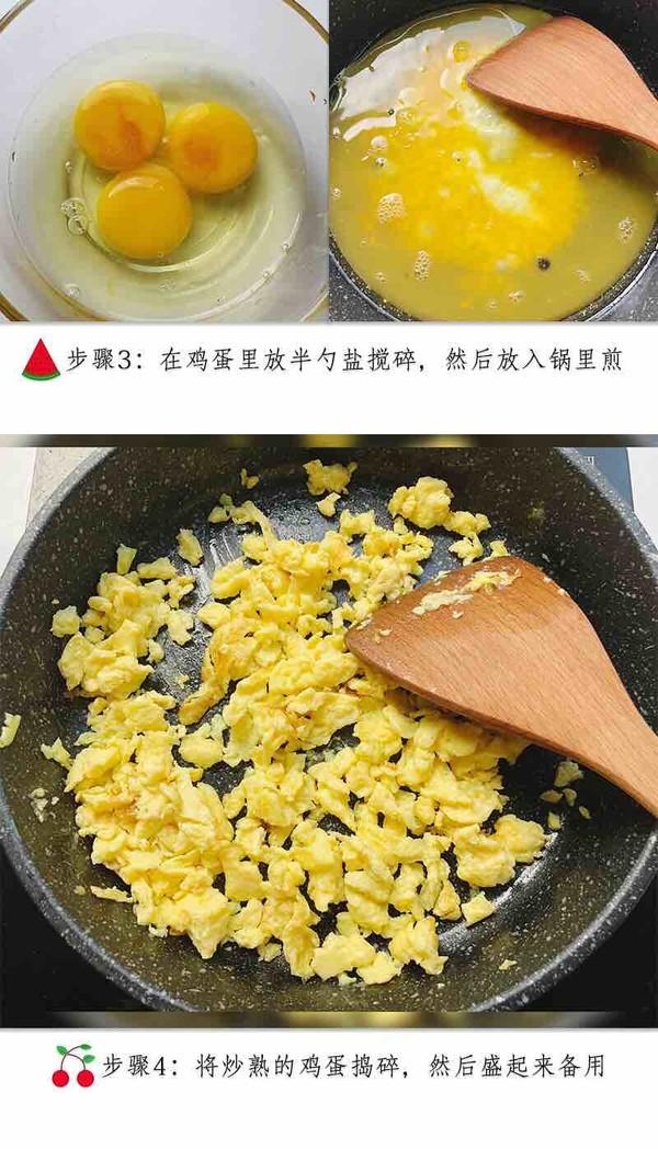 培根海苔包饭的家常做法