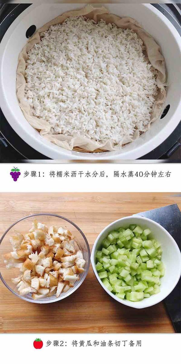 培根海苔包饭的做法图解