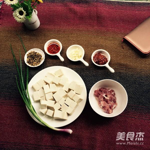 麻婆豆腐的做法_麻婆豆腐怎么做_fifty_美食杰