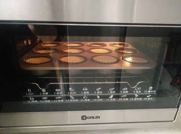 卡仕达杯子蛋糕怎样煮