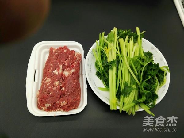 五谷丰登饺的家常做法