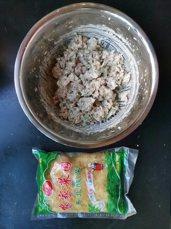 猪肉酸菜饺的做法大全