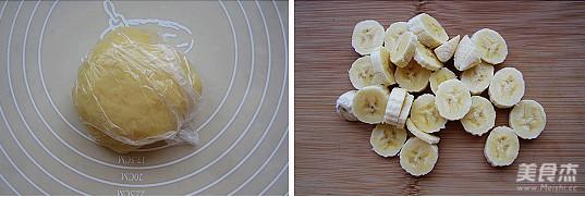 香蕉派的简单做法