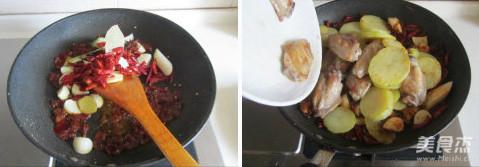 麻辣鸡翅香锅的简单做法