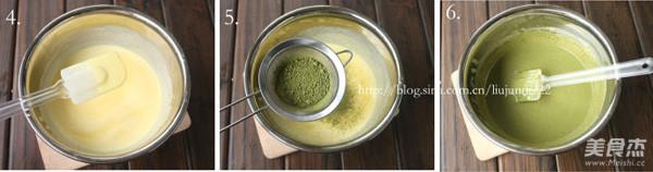绿茶冰淇淋的做法图解