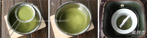 绿茶冰淇淋的家常做法
