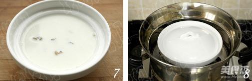 玫瑰花胶炖牛奶的简单做法