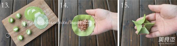 翡翠花朵蒸饺怎么吃