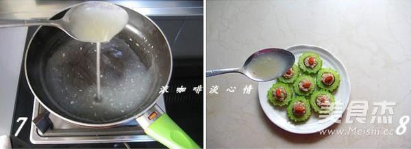 苦瓜镶肉的简单做法