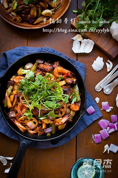 干锅排骨虾成品图