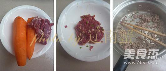 肉末胡萝卜丝的做法大全