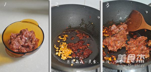 辣肉面的步骤