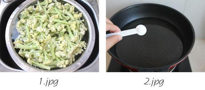 干锅菜花的做法大全