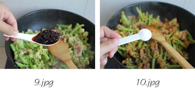 干锅菜花怎么吃