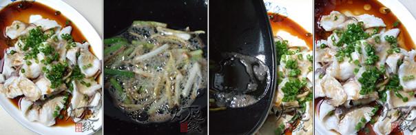 葱油淋鱼片的家常做法
