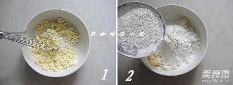 豆沙一口酥的做法大全