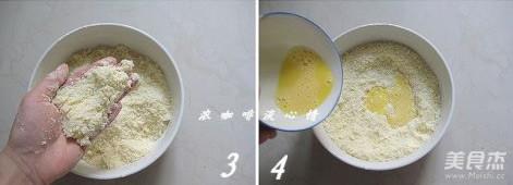豆沙一口酥的做法图解