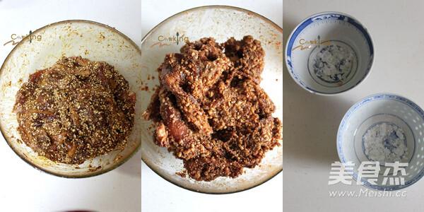 米粉肉的家常做法