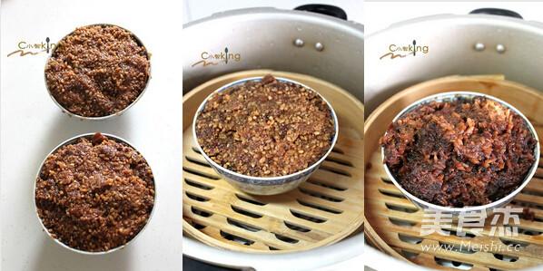 米粉肉的简单做法