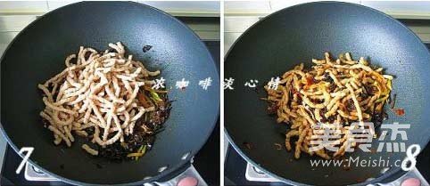 鱼香素肉丝的简单做法