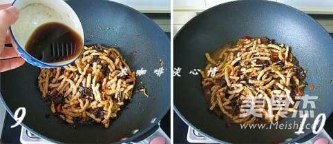 鱼香素肉丝怎么吃